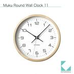KATOMOKU muku round wall clock 11 km-94NRCS SKP電波時計