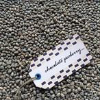 ブラジル:ショコラピーベリー