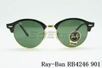 【正規取扱店】Ray-Ban(レイバン) RB4246 901 51サイズ ラウンド クラブラウンド CLUBROUND
