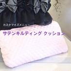 3キロ用 / カスタマイズメニュー /カゴ&合皮バッグ 夏用クッション  サテンキルティング