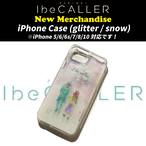 アイビーカラー iphone case / snow (glitter)