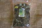 ★内側から温めたい方におススメ★ 農薬不使用「よもぎ葉茶」95g 香り高いよもぎで健康に!
