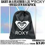 ロキシー ナップザック レディース 女性 黒 軽いコンパクト ROXY ERJBP03725