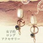 アシメ仕様【宝石みたいな多角ビーズとチェーン】ピアスorイヤリング