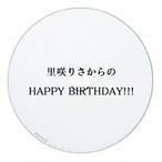 【CD-R】里咲りさからのHAPPY BIRTHDAY!!!
