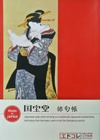 俳句帳 A6(美人図 赤)
