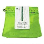 イノシトールグリーンティー/iTea1500(スティックタイプ)