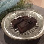 グルテンフリー:キャロブとくるみのスティックケーキ