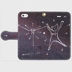 伸び代バーンザイ  iPhone用ケース