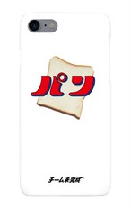iPhone7用スマホカバー(パン)