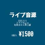 《8/5ライブCD》和泉まみ×原口誠2マン