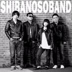 7th シングル「シバノソウバンドの激情」