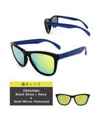 DANG SHADES (ダン・シェイディーズ)  vidg00225 ORIGINAL //偏光レンズ (オリジナル) サングラス ケース 付属 アウトドア ユニセックス メンズ レディース キャンプ ウィンター スポーツ スノボ スキー 紫外線 メガネ 眼鏡 グラス おしゃれ かっこいい カラー ライト 運転 ドライブ