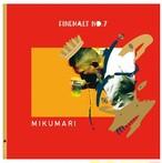 MIKUMARI×OWL BEATS - FINE MALT No.7