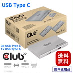 Club 3D Thunderbolt? 4 40Gbps ポータブル 5-in-1 ハブ DisplayPort 4K60Hz 8K30Hz USB Type-C USB Type-A 10Gbps スマートパワー 60W (CSV-1580)