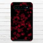 #024-002 モバイルバッテリー 病みかわいい ダーク メンヘラ iphone スマホ 充電器 タイトル:病鬱 作:チノリ
