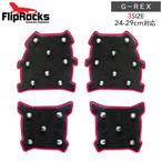 FlipRocks(フリップロックス) フリップフロップ パッドセット G-レックス ソール スポーツサンダル トレッキングシューズ アウトドア 用品 キャンプ グッズ