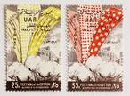 コットンフェスティバル / シリア 1958
