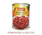 業務用サイズ セミドライトマト オイル漬け 800g缶 イタリア食材