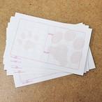【ホワイトアンドピーチ】肉球原稿用紙ミニカード10枚