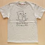にゃんきーとすTシャツ「ねこがいてよかった」オートミール