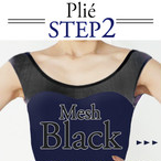 <Step2> Plié/[4 Black mesh ]  Select body color