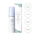 フラーレン2% 抗酸化美容クリーム