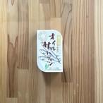 千葉産直 オイルサーディン缶詰