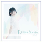 【c94】Rainbow Rainbow 【2018 夏】