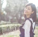 3曲入りCD「miss Ü」