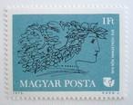 国際女性年 / ハンガリー 1975