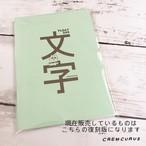 【復刻版】FLOAT DX vol.5