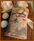 コシヒカリ環境負荷ゼロ米10Kg ★RisoFukaZero★お米の王様 自然栽培米