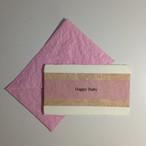 【送料無料】和紙の出産祝いカード(Baby002)