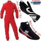 OMP SPORT RACEWEAR SET (FIA Approved)