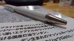 7yearsボールペン
