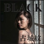 BLACK ver.3