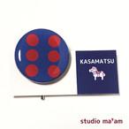 ■KASAMATSU-03 ポニーフック