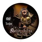 DVD「ヘリオガバルスの薔薇」
