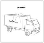ベッドタウン / present
