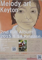 2ndアルバム Melody art    A2サイズ ポスター
