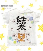Baby &Kids' 絵ことばTシャツ