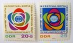 ソフィア・フェスティバル / 東ドイツ 1968