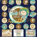 【ポスター】EARTH(アース)おじさんと考えよう ぼくらの地球の治し方ポスター