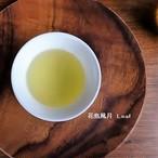 こだわり玄米茶 花鳥風月(100g)