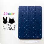 ウサギのiPadケース