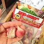 赤わけぎ (小分け)  red onion (shallot) หอมแดง 60g