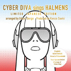 「CYBER DIVA sings HALMENS (LIMITED JAPANESE EDITION)」