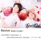 【CD】Revive~夢は死んでまた蘇る~