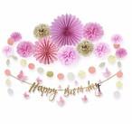 ピンクバースデーバナーセット ペーパーファン  誕生日 飾り付け 女の子